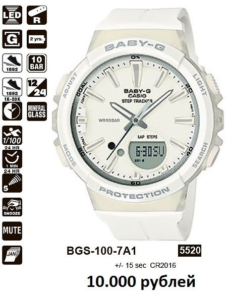 Đồng hồ Baby-G BGS-100-7A1