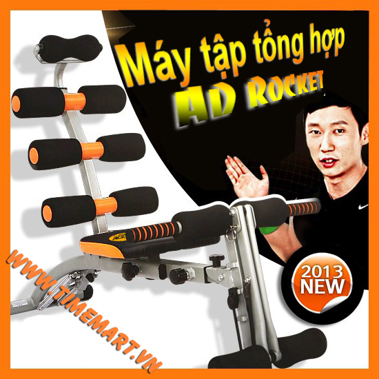 may-tap-co-bung-ad-rocket